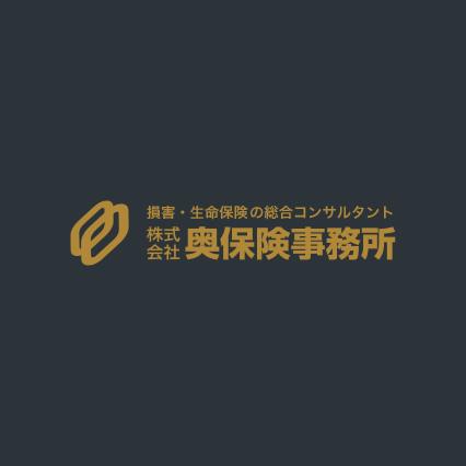 特報!!奥保険事務所オリジナルのアプリ登場!!